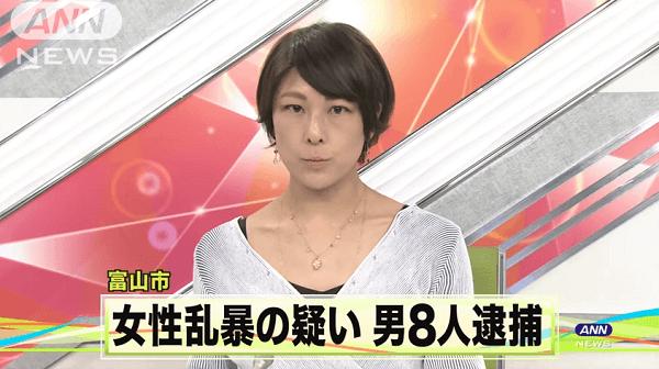 富山市で男8人が性的暴行加える集団強姦事件のニュースのキャプチャ画像
