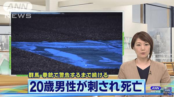 大泉町で知人をめった刺しにする殺人事件のニュースのキャプチャ画像
