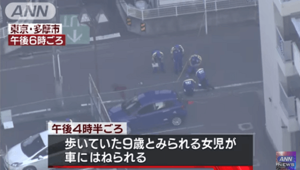 多摩市で高齢者の車が9歳児はねる事故のニュースのキャプチャ画像