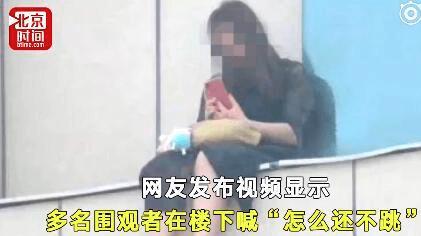 中国で飛び降り死亡した19歳の女子学生の画像