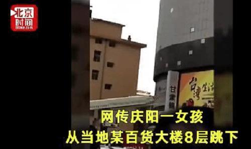 中国でうつ病の女子学生が飛び降り自殺を図ろうとしている画像
