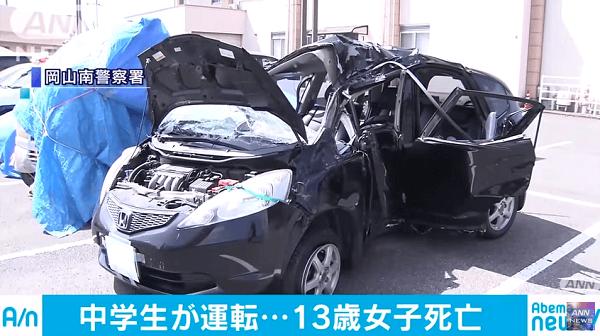岡山市で中学生が無免許運転で死亡事故のニュースのキャプチャ画像