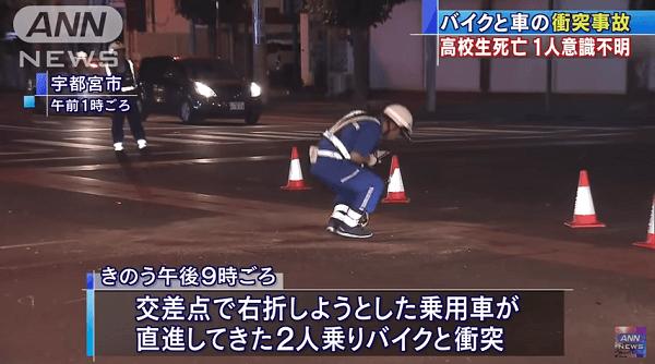 宇都宮市で高校生のバイク事故のニュースのキャプチャ画像