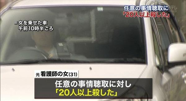 Facebookの顔写真と久保木愛弓容疑者が20人以上を殺したと供述しているニュースのキャプチャ画像