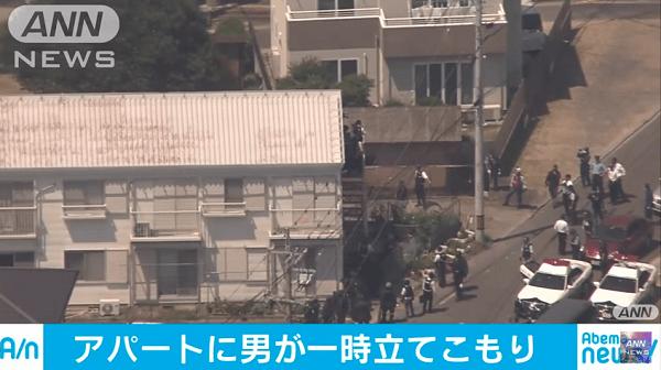 愛知県半田市雁宿町で立てこもり事件のニュースのキャプチャ画像