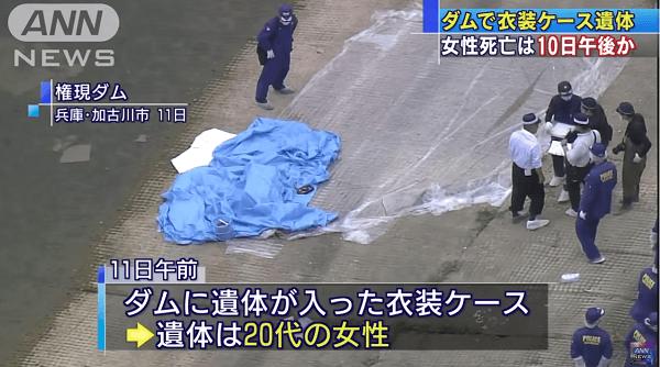 加古川市の権現ダムで小西優香さんの遺体発見されたニュースキャプチャ画像