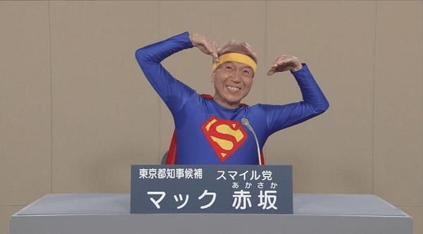 ファック赤坂の顔写真の画像
