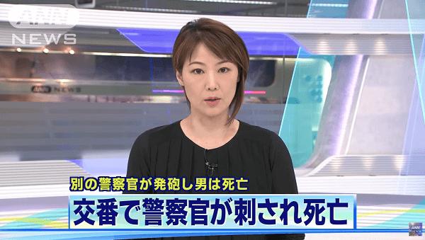 東仙台交番襲撃・殺人事件のニュースのキャプチャ画像