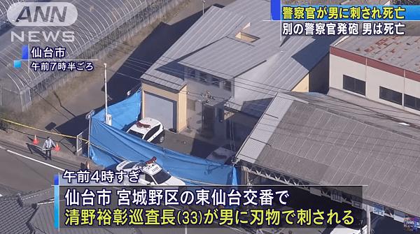 東仙台交番の発砲・殺人事件のニュースのキャプチャ画像