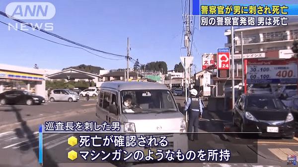 マシンガンと刃物を所持した男が仙台の交番を襲った殺人事件の画像