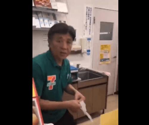 「おまんちょ」と卑猥な発言をするセクハラ店長の画像