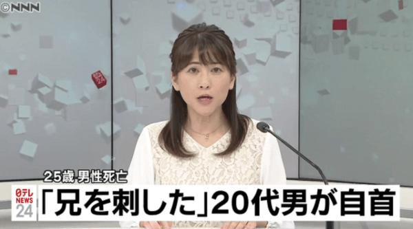 栃木県野木町で殺人事件のニュースのキャプチャ画像