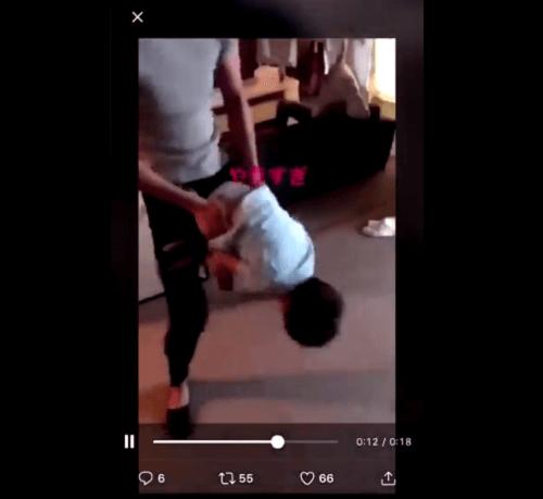 立ちバックで山田将大が子供に腰振る虐待動画のキャプチャ画像