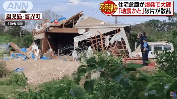 鹿児島の喜界島で不発弾が爆発のニュースのキャプチャ画像