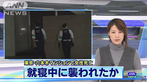 六本木で殺人事件のニュースのキャプチャ画像