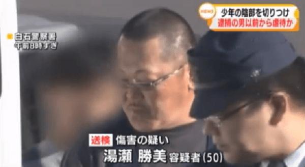 札幌市白石区で陰部切りつけ事件のニュースのキャプチャ画像