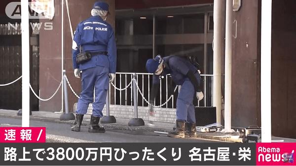 名古屋市中区栄でひったくり事件のニュースのキャプチャ画像