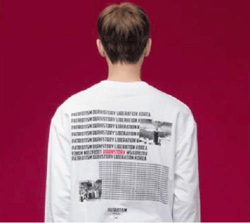 防弾少年団が着て問題となった原爆Tシャツの画像