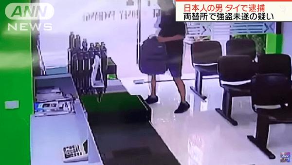 入り口の鍵を閉められ焦る齋藤拡和容疑者の画像