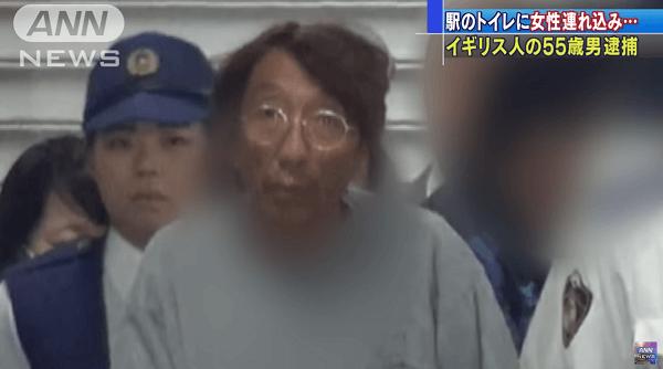 小岩駅で強姦未遂事件の犯人の顔写真の画像