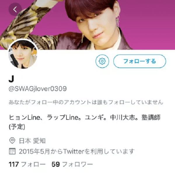 個人情報を暴露するツイートを投稿したARMYのTSUTAYAバイトの女子大生のTwitter画像