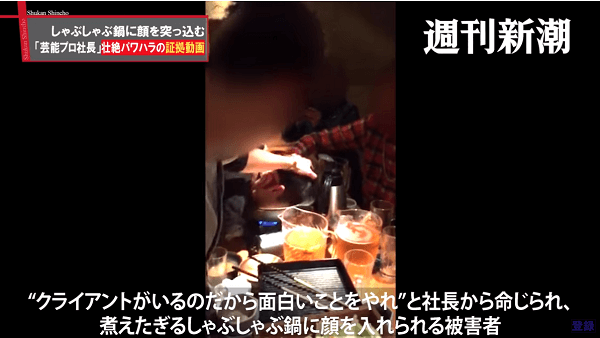 沸騰した鍋に男性従業員の顔面を押さえつけるパワハラ殺人未遂事件の画像