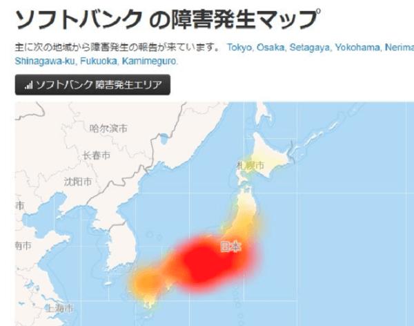 SoftBankで大規模な通信障害のマップの画像