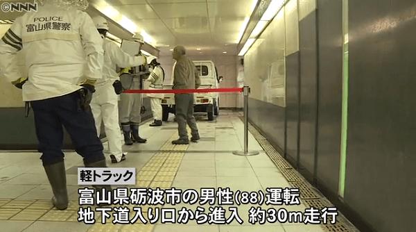 88歳男性の軽トラが地下道に進入した現場の画像