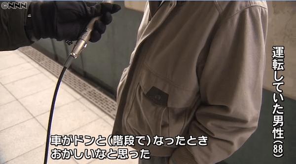 高岡の歩行者用地下道に軽トラックで進入した高齢男性のインタビュー画像