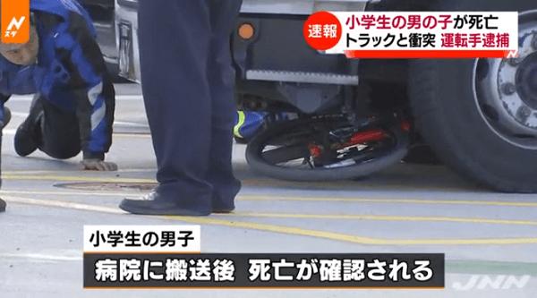 所沢市亀ヶ谷で小学生の死亡事故のニュースのキャプチャ画像