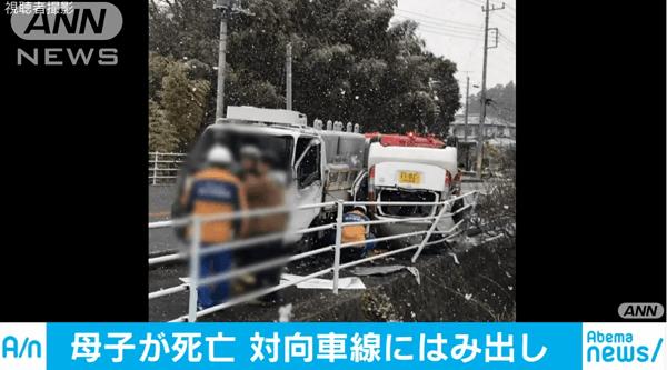 大田原市市野沢で母子死亡事故の現場画像