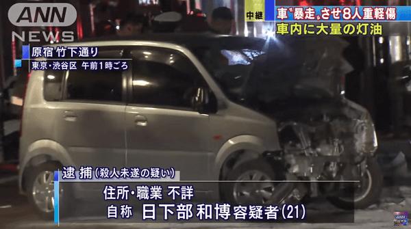 日下部和博容疑者の車が大破してりるニュースのキャプチャ画像