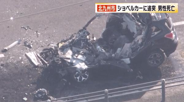 北九州市若松区の新響灘大橋で死亡事故の画像