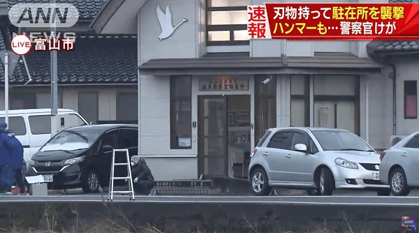 富山市池多の駐在所で襲撃事件のニュースのキャプチャ画像