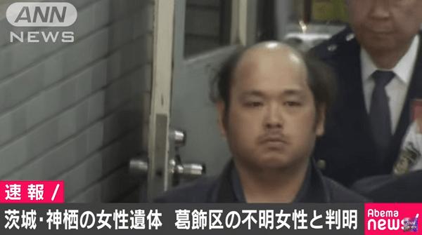 女子大生を殺害し埋めた犯人・広瀬晃一容疑者の顔写真の画像