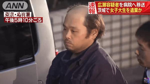菊池捺未さん殺人事件で逮捕された広瀬晃一の画像