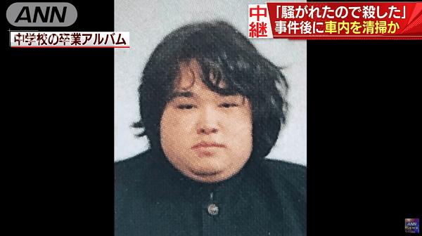 広瀬容疑者の中学生時代の卒業アルバムの画像