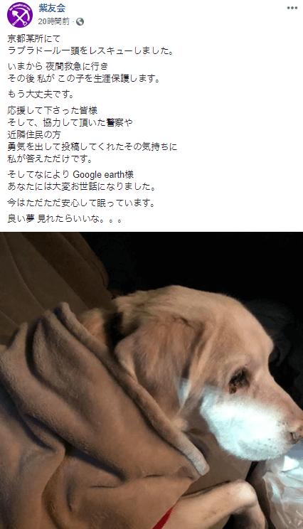 https://breaking-news.jp/wp-content/uploads/2019/02/190210_2.png