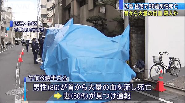 広島市中区銀山町で殺人事件の事件現場の画像
