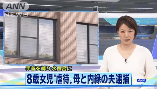 筑紫野市で虐待事件のニュースのキャプチャ画像