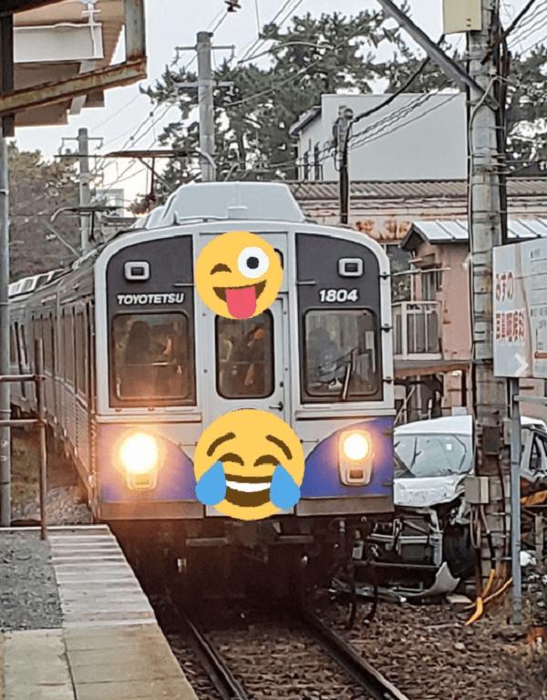 豊鉄渥美線の南栄駅付近で踏切事故の現場画像