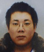 指名手配の冨田幸誠の顔写真の画像