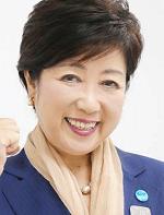 小池百合子都知事の顔写真の画像