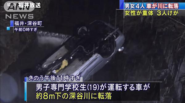 福井市深谷町で川に転落する事故のニュースのキャプチャ画像