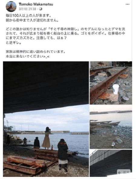 下灘駅「海に続く線路」で知られる造船所の所有者が迷惑を訴えている画像