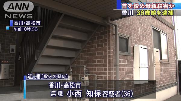 高松市林町で殺人事件のニュースのキャプチャ画像
