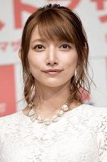 不倫した後藤真希さんの顔写真の画像