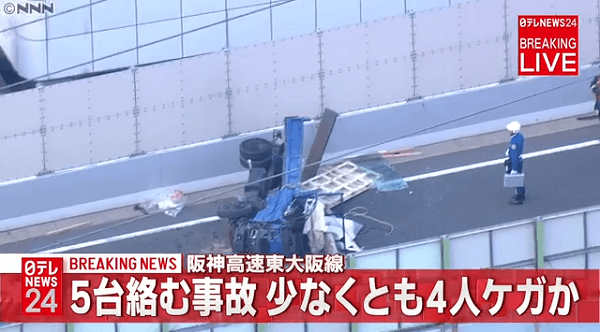阪神高速東大阪線の中野出口付近で多重事故の現場画像
