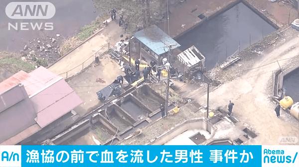 庄原市の帝釈峡で殺人事件のニュースのキャプチャ画像