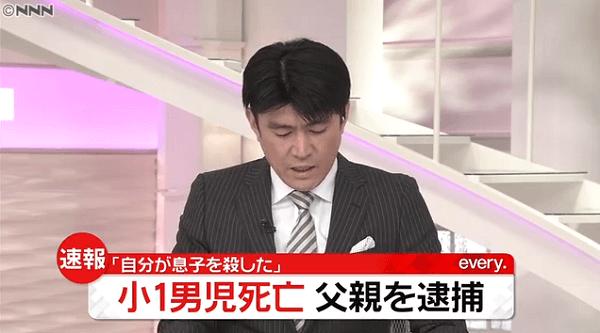 仙台市青葉区上杉で菱沼芳徳容疑者が小1息子の首絞め殺害する殺人事件のニュースのキャプチャ画像